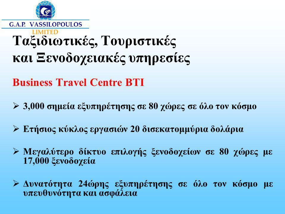 Ταξιδιωτικές, Τουριστικές και Ξενοδοχειακές υπηρεσίες Business Travel Centre BTI  3,000 σημεία εξυπηρέτησης σε 80 χώρες σε όλο τον κόσμο  Ετήσιος κύ