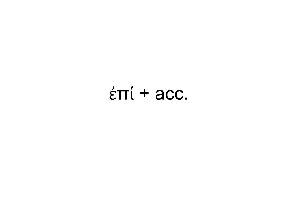 ἐ π ί + acc.