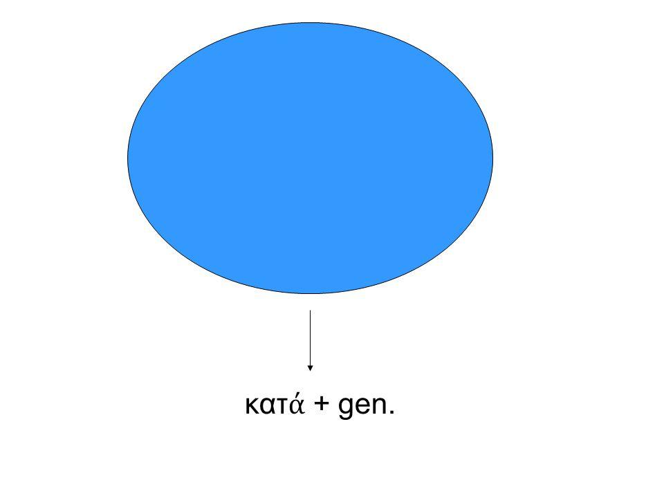 κατ ά + gen.