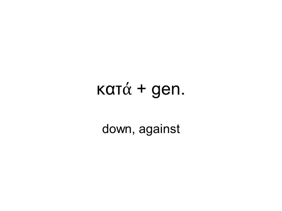 down, against