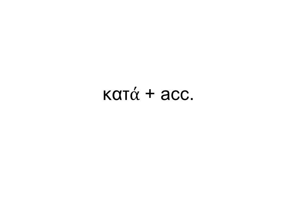 κατ ά + acc.