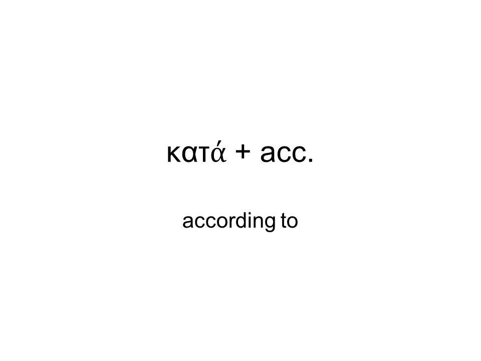 according to