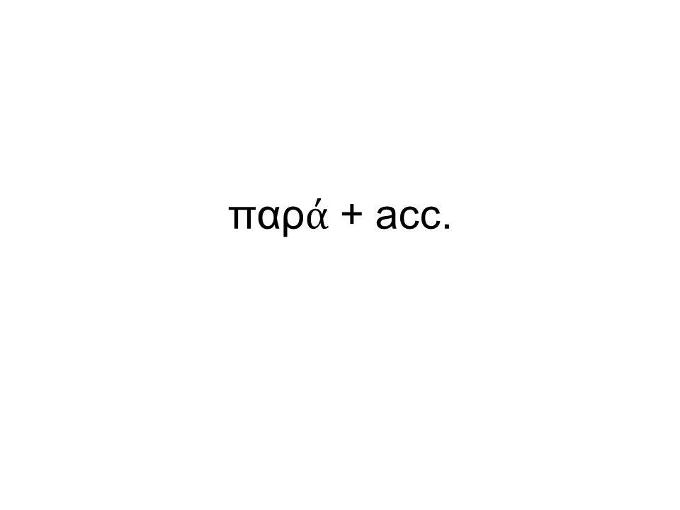 παρ ά + acc.