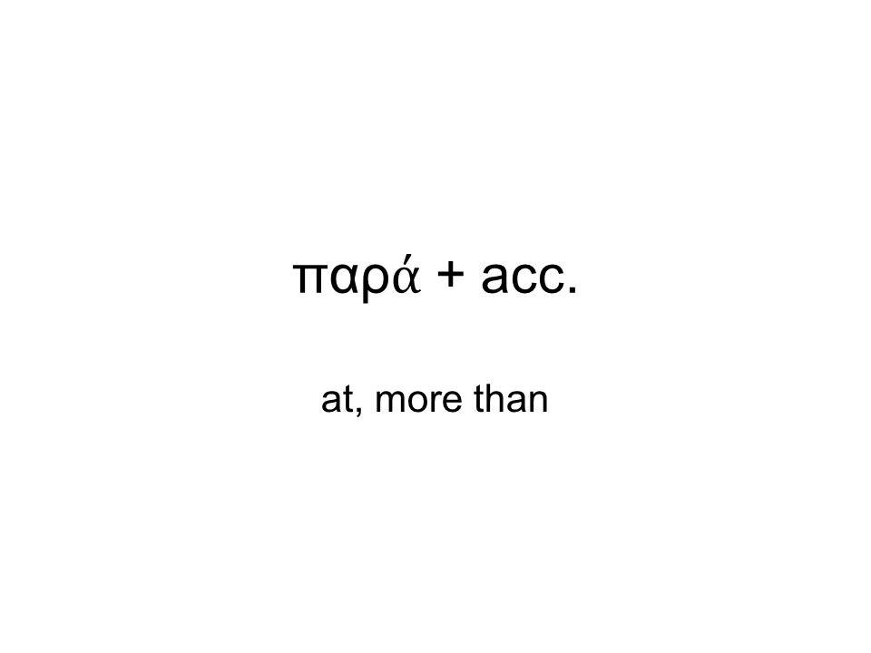 at, more than