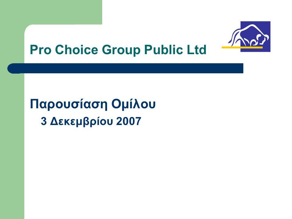 Pro Choice Group Public Ltd Παρουσίαση Ομίλου 3 Δεκεμβρίου 2007