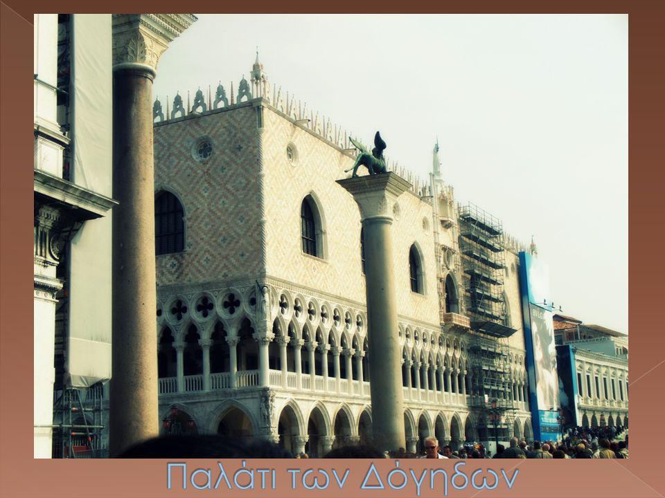 «Η επικράτηση του βενετικού εμπορίου»  Η σταθερότητα της Βενετίας οφείλεται στην απίστευτη επιτυχία του εμπορίου της.