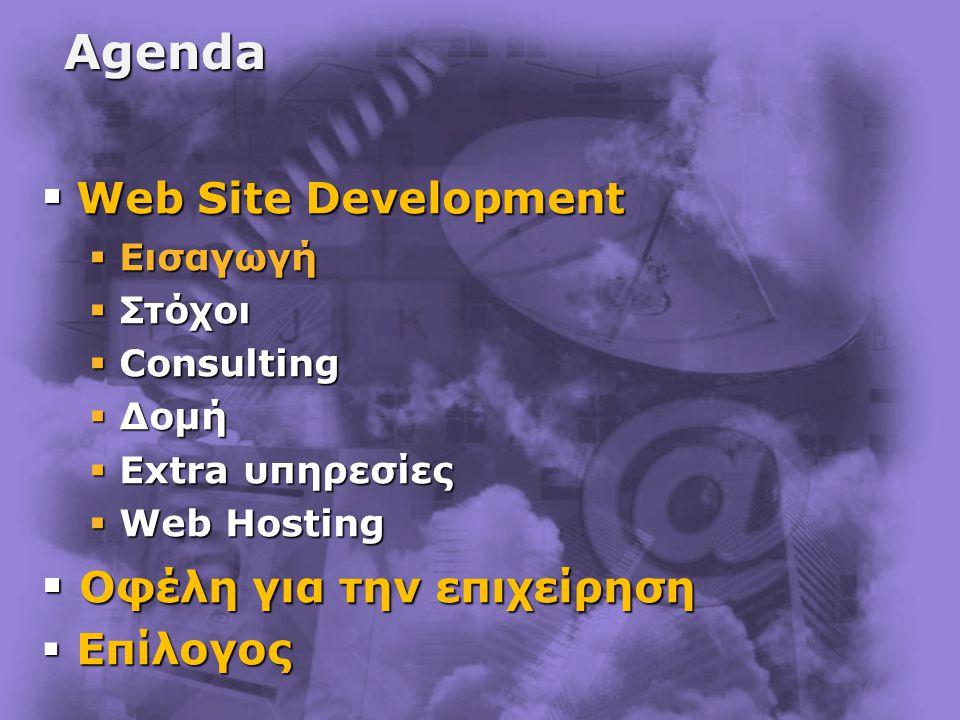 Internet www.microsoft.com www.sieben.gr www.otenet.gr www.nasa.com Χρήστες Χρήστες Τι είναι Internet?