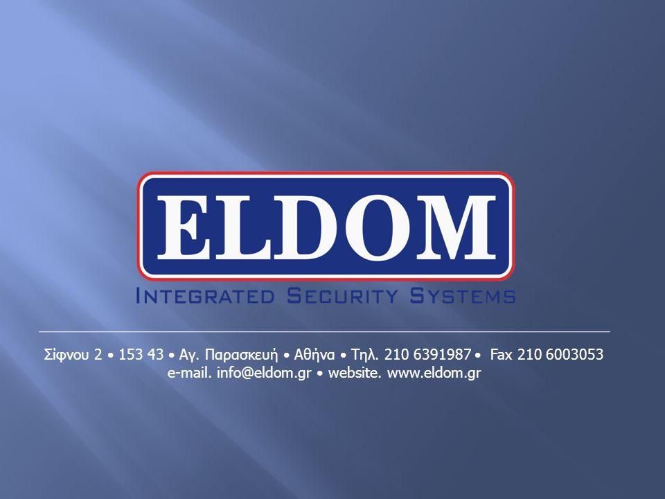 Σίφνου 2 • 153 43 • Αγ. Παρασκευή • Αθήνα • Τηλ. 210 6391987 • Fax 210 6003053 e-mail. info@eldom.gr • website. www.eldom.gr