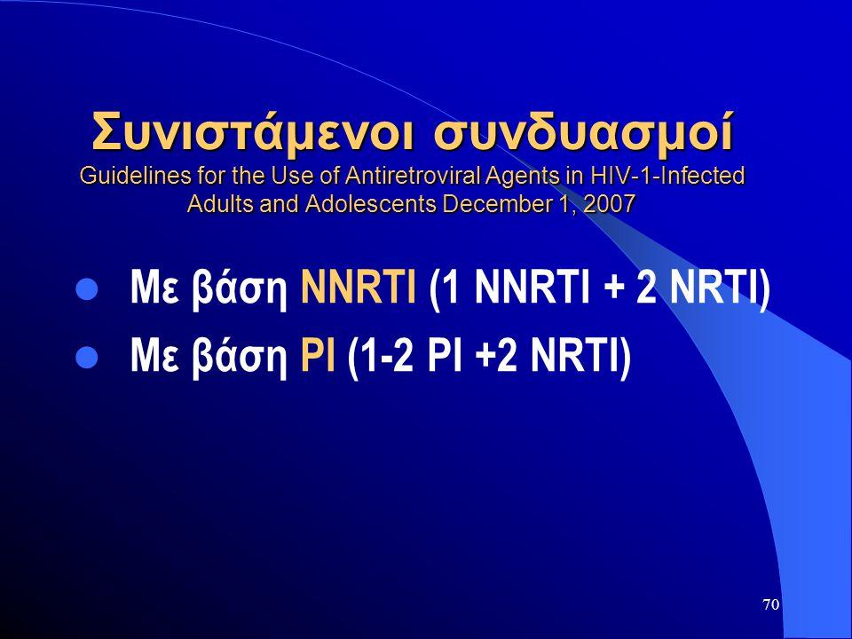 70 Συνιστάμενοι συνδυασμοί Guidelines for the Use of Antiretroviral Agents in HIV-1-Infected Adults and Adolescents December 1, 2007  Με βάση NNRTI (