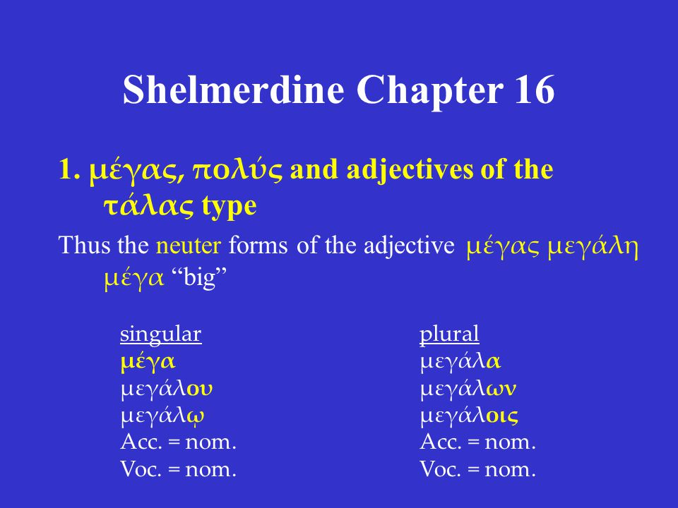 Shelmerdine Chapter 16 3.