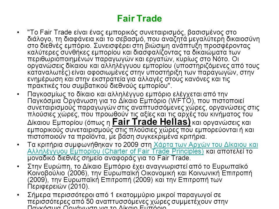 Fair Trade •