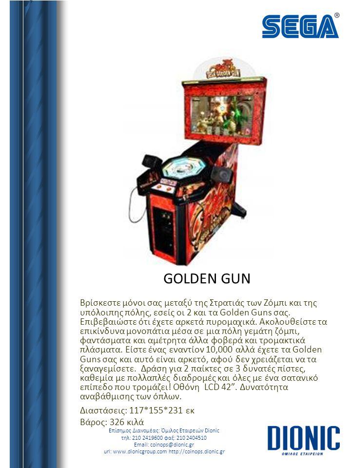 Επίσημος Διανομέας: Όμιλος Εταιρειών Dionic τηλ: 210 2419600 φαξ: 210 2404510 Email: coinops@dionic.gr url: www.dionicgroup.com http://coinops.dionic.
