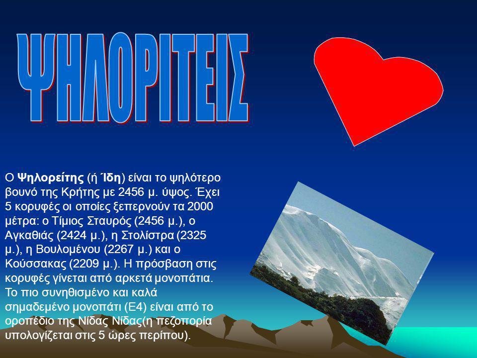 •Ο Ταΰγετος ή Πενταδάκτυλος[1], είναι η υψηλότερη οροσειρά της Πελοποννήσου, εκτεινόμενη μεταξύ των λεκανών Μεγαλόπολης - Ευρώτα και Μεσσηνίας.