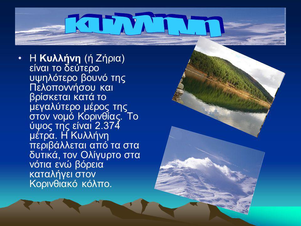 Τα Λευκά Όρη είναι μια εκτεταμένη και πολύ εντυπωσιακή οροσειρά στην δυτική Κρήτη.