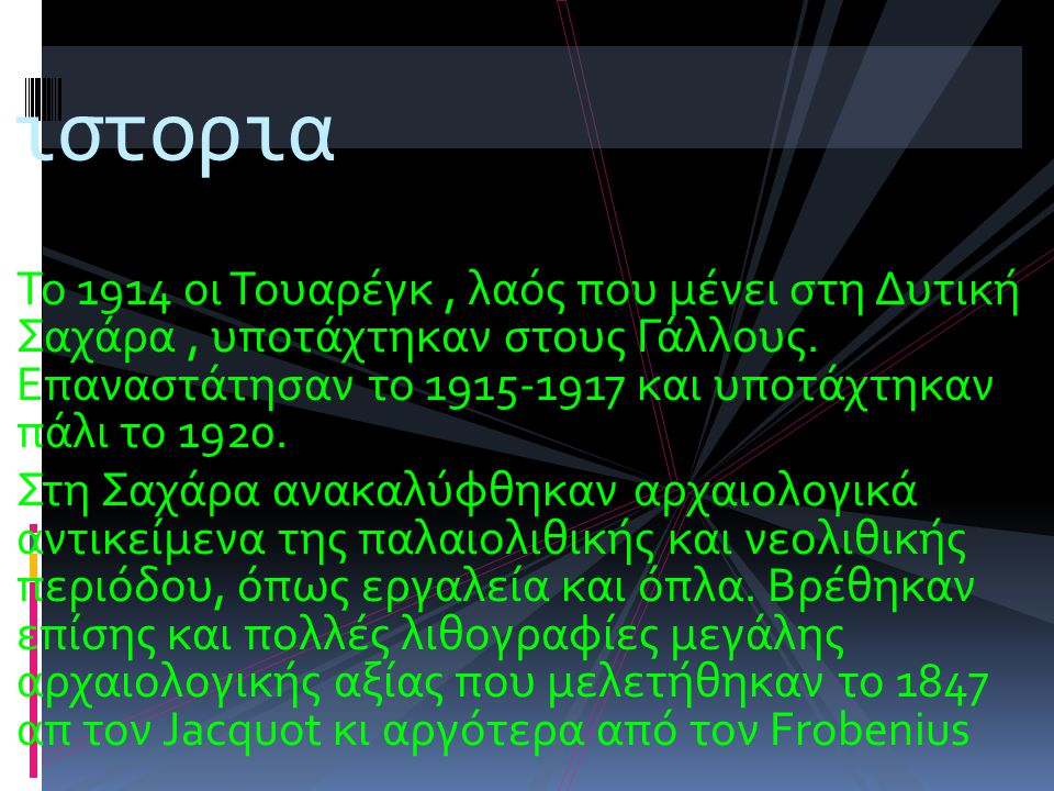 ΓΙΩΡΓΟΣ ΗΡΑΚΛΗΣ ΑΡΓΥΡΗΣ ΘΕΟΔΩΡΑ ΜΑΡΙΑ ΩΚΕΑΝΟΣ