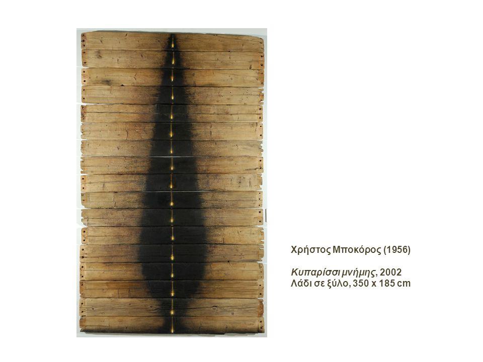 Χρήστος Μποκόρος (1956) Κυπαρίσσι μνήμης, 2002 Λάδι σε ξύλο, 350 x 185 cm