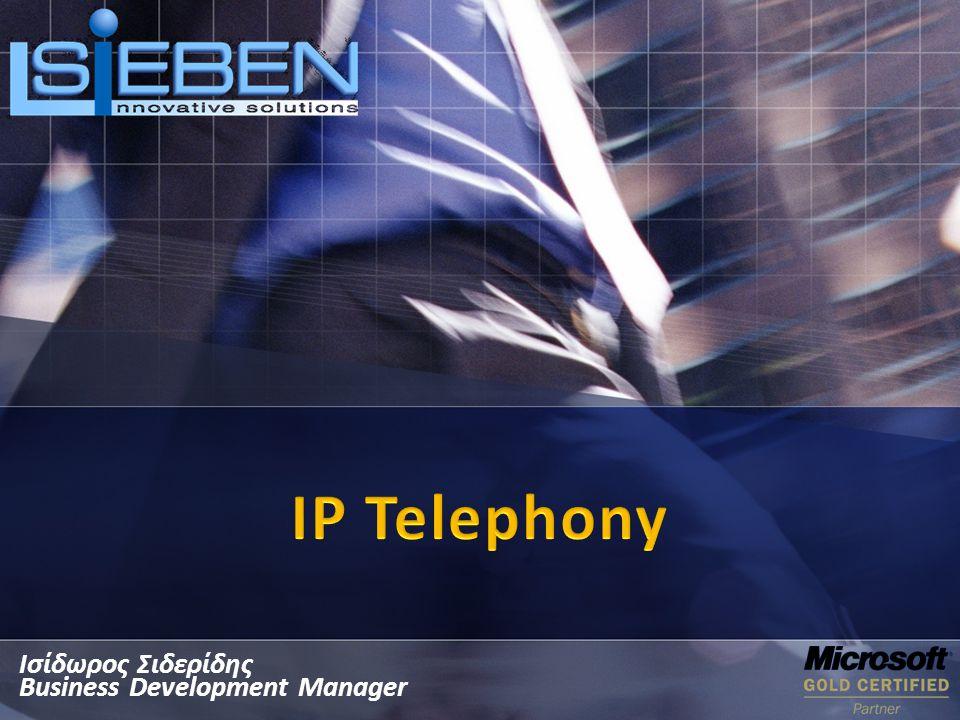 Απόδοση, Παραγωγικότητα, Βέλτιστες Υπηρεσίες στην Πελατειακή Βάση Customer Relationship Management Οι επιχειρήσεις γίνονται «virtual» Converged Voice & Data Networks Πρόσβαση από παντού για κάθε συναλλαγή Unified Communication 3 τάσεις στην Επιχειρηματική Επικοινωνία