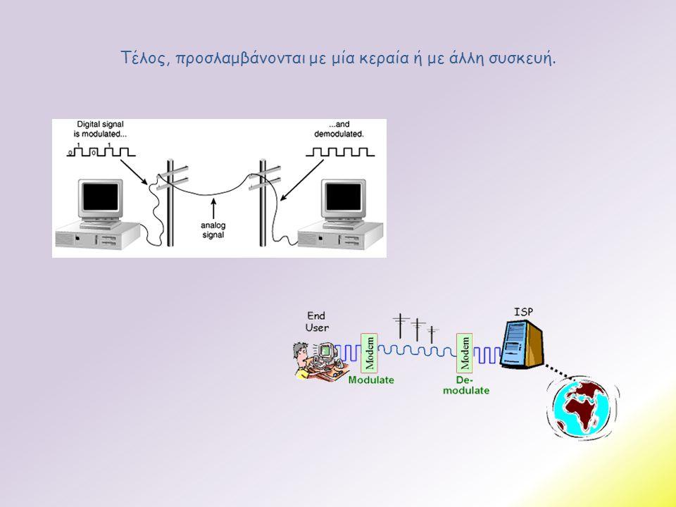 Ηλεκτρισμός και Μαγνητισμός Τα ηλεκτρόνια είναι πολύ μικροσκοπικά σωματίδια που περιστρέφονται γύρω από τον πυρήνα του ατόμου.
