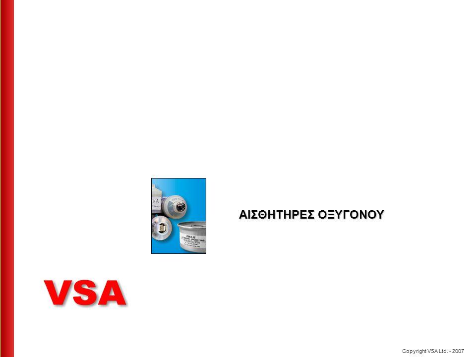 ΑΙΣΘΗΤΗΡΕΣ ΟΞΥΓΟΝΟΥ Copyright VSA Ltd. - 2007
