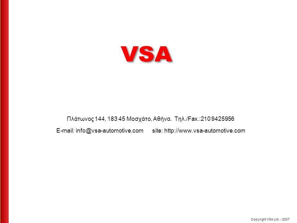 Πλάτωνος 144, 183 45 Μοσχάτο, Αθήνα. Τηλ./Fax.:210 9425956 E-mail: info@vsa-automotive.com site: http://www.vsa-automotive.com Copyright VSA Ltd. - 20