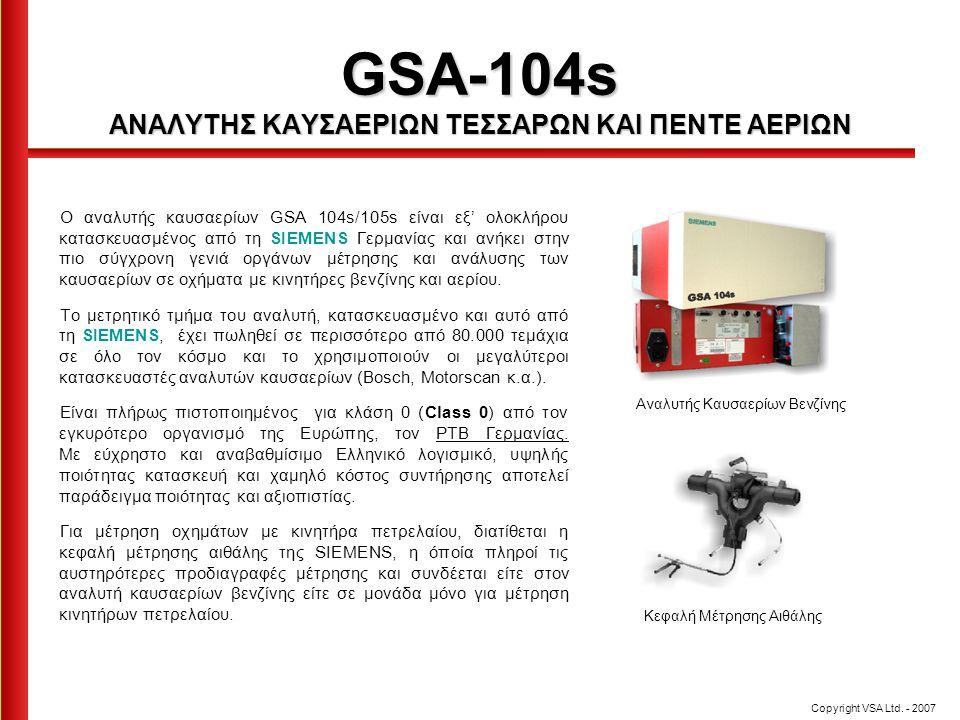 GSA-104s ΑΝΑΛΥΤΗΣ ΚΑΥΣΑΕΡΙΩΝ ΤΕΣΣΑΡΩΝ ΚΑΙ ΠΕΝΤΕ ΑΕΡΙΩΝ Ο αναλυτής καυσαερίων GSA 104s/105s είναι εξ' ολοκλήρου κατασκευασμένος από τη SIEMENS Γερμανία