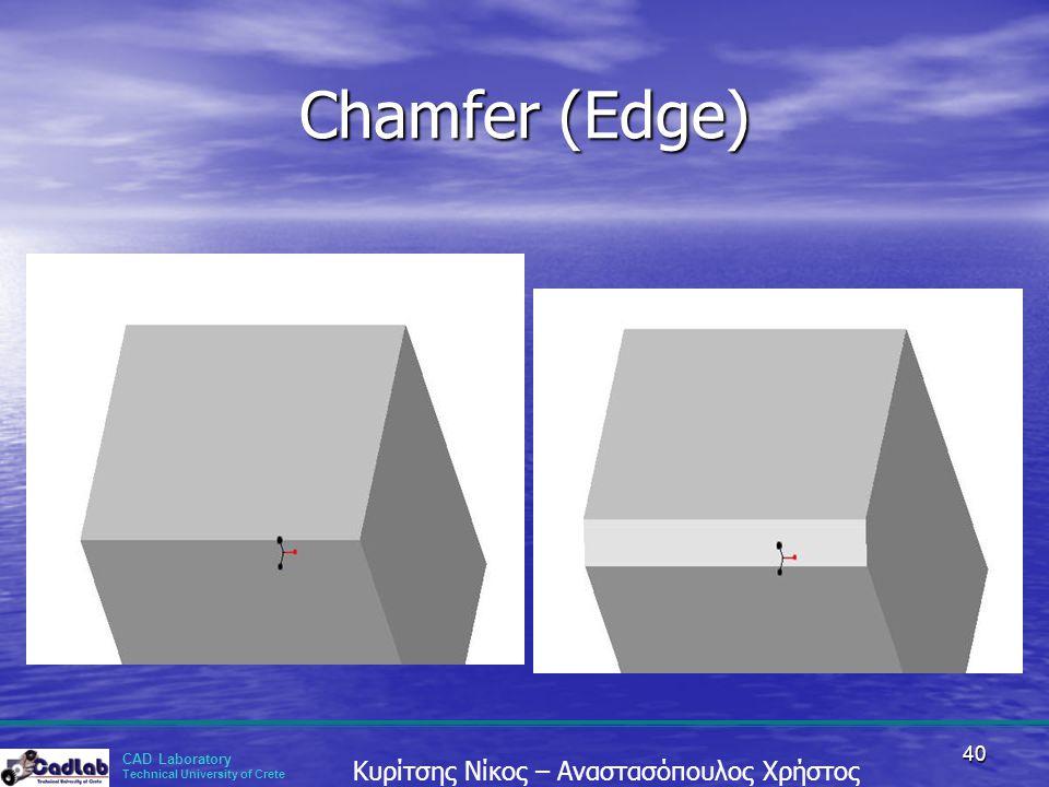 CAD Laboratory Technical University of Crete Κυρίτσης Νίκος – Αναστασόπουλος Χρήστος 40 Chamfer (Edge)