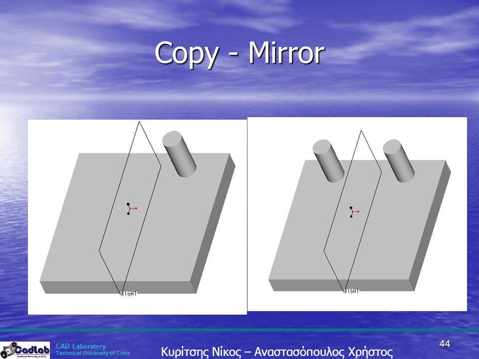 CAD Laboratory Technical University of Crete Κυρίτσης Νίκος – Αναστασόπουλος Χρήστος 44 Copy - Mirror
