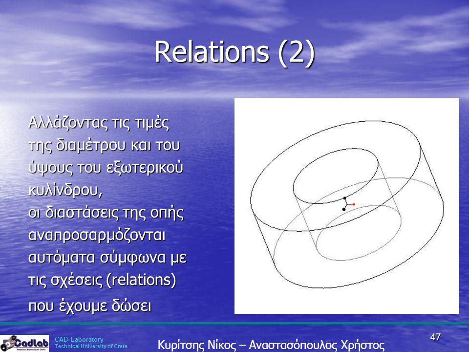 CAD Laboratory Technical University of Crete Κυρίτσης Νίκος – Αναστασόπουλος Χρήστος 47 Relations (2) Αλλάζοντας τις τιμές της διαμέτρου και του ύψους