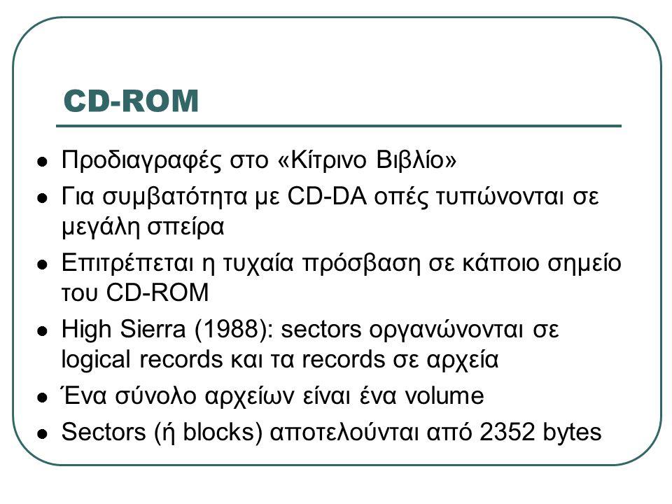 CD-ROM  Προδιαγραφές στο «Κίτρινο Βιβλίο»  Για συμβατότητα με CD-DA οπές τυπώνονται σε μεγάλη σπείρα  Επιτρέπεται η τυχαία πρόσβαση σε κάποιο σημεί