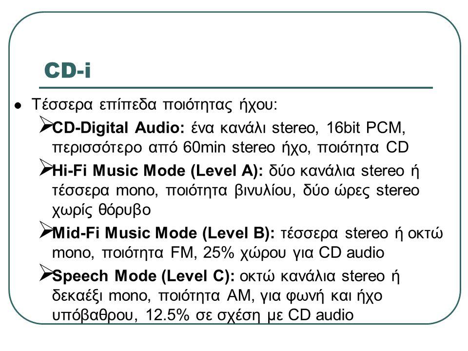 CD-i  Τέσσερα επίπεδα ποιότητας ήχου:  CD-Digital Audio: ένα κανάλι stereo, 16bit PCM, περισσότερο από 60min stereo ήχο, ποιότητα CD  Hi-Fi Music M