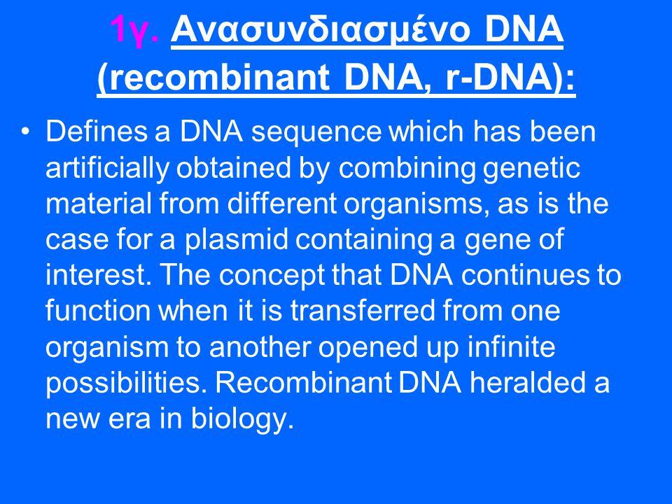 1γ. Ανασυνδιασμένο DNA (recombinant DNA, r-DNA): •Defines a DNA sequence which has been artificially obtained by combining genetic material from diffe