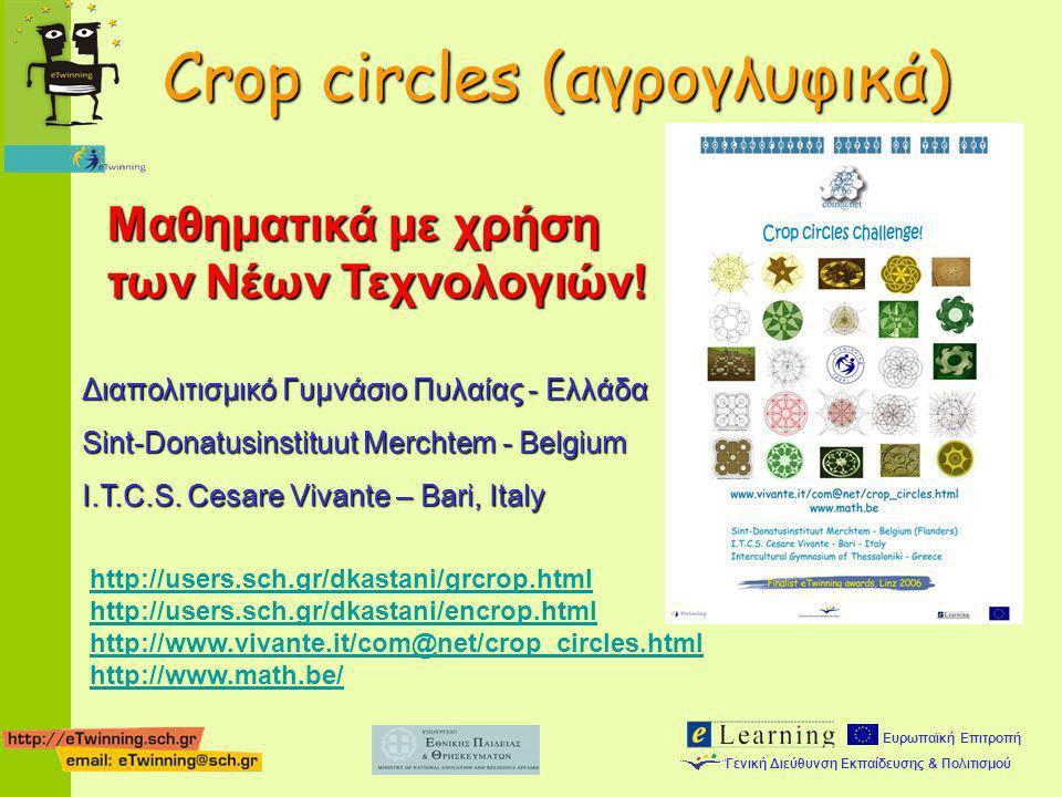 Ευρωπαϊκή Επιτροπή Γενική Διεύθυνση Εκπαίδευσης & Πολιτισμού Μαθηματικά με χρήση των Νέων Τεχνολογιών! Διαπολιτισμικό Γυμνάσιο Πυλαίας - Ελλάδα Sint-D