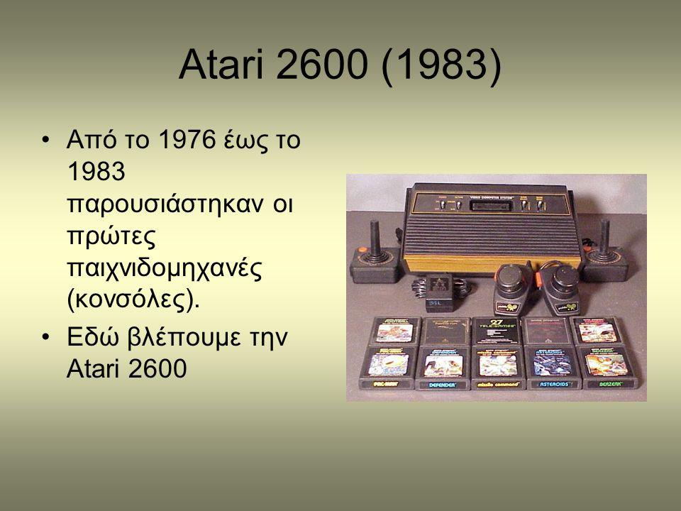 Atari 2600 (1983) •Από το 1976 έως το 1983 παρουσιάστηκαν οι πρώτες παιχνιδομηχανές (κονσόλες). •Εδώ βλέπουμε την Atari 2600