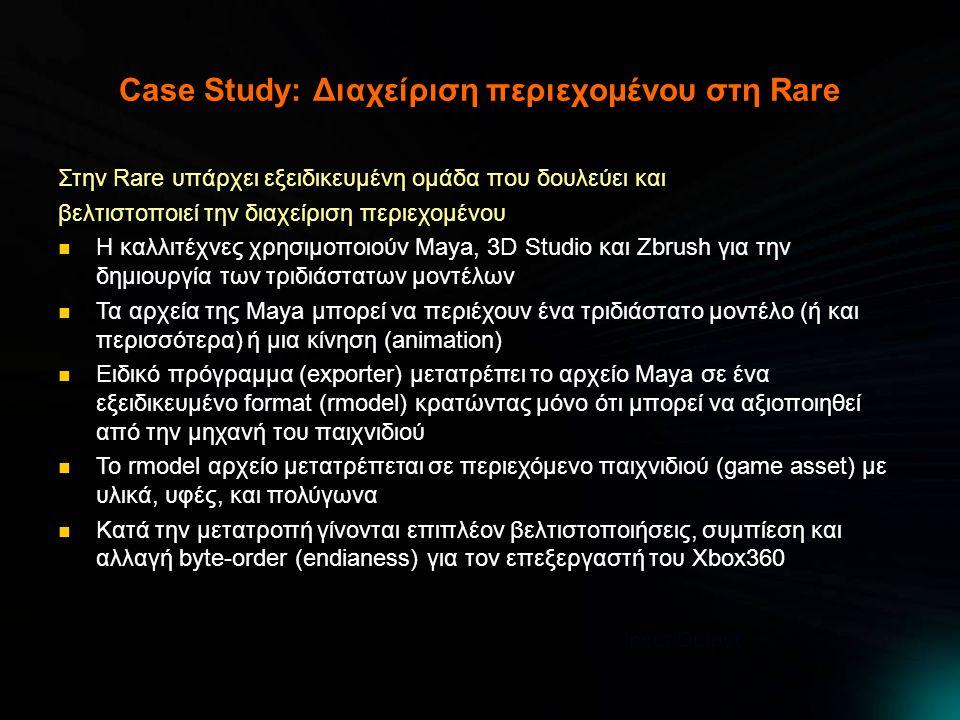 Case Study: Διαχείριση περιεχομένου στη Rare Στην Rare υπάρχει εξειδικευμένη ομάδα που δουλεύει και βελτιστοποιεί την διαχείριση περιεχομένου  Η καλλ