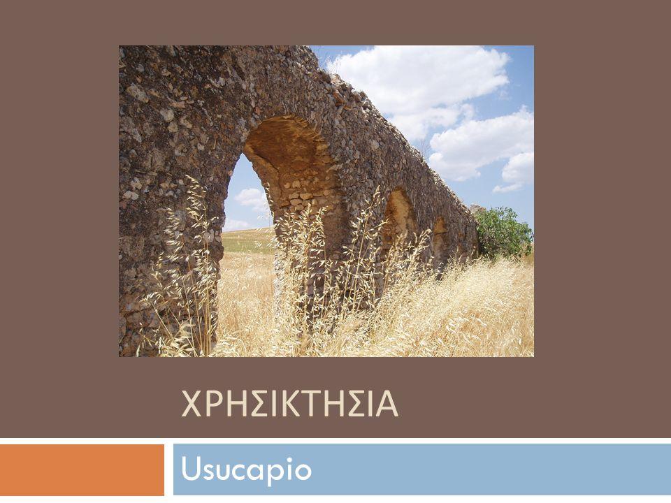 X ΡΗΣΙΚΤΗΣ I Α Usucapio