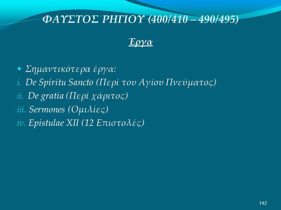 ΦΑΥΣΤΟΣ ΡΗΓΙΟΥ (400/410 – 490/495) Έργα  Σημαντικότερα έργα: i.