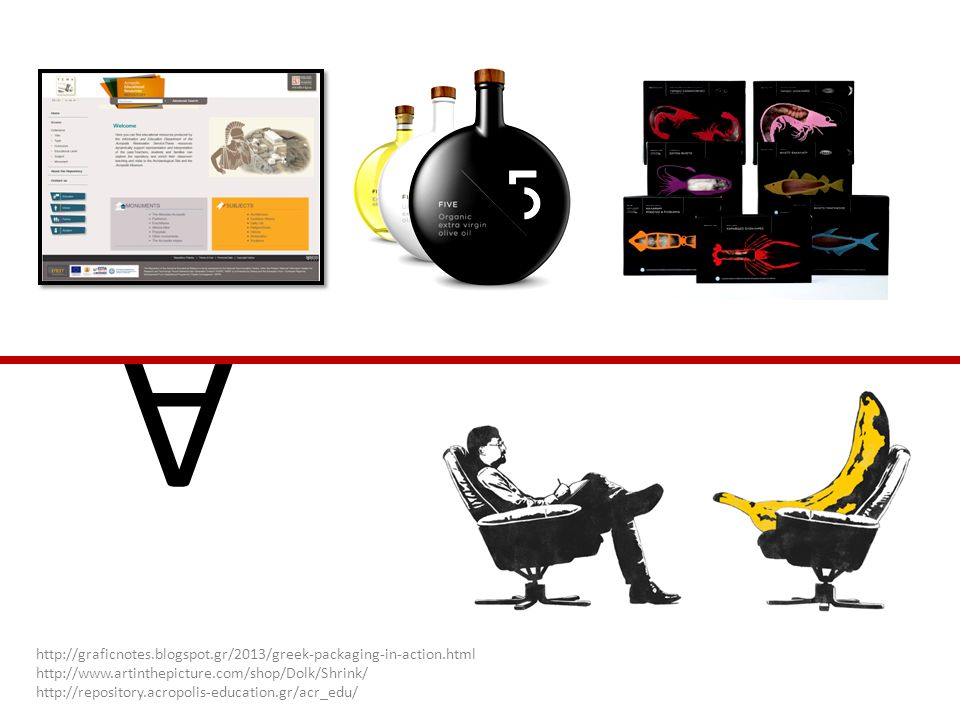 A http://graficnotes.blogspot.gr/2013/greek-packaging-in-action.html http://www.artinthepicture.com/shop/Dolk/Shrink/ http://repository.acropolis-education.gr/acr_edu/