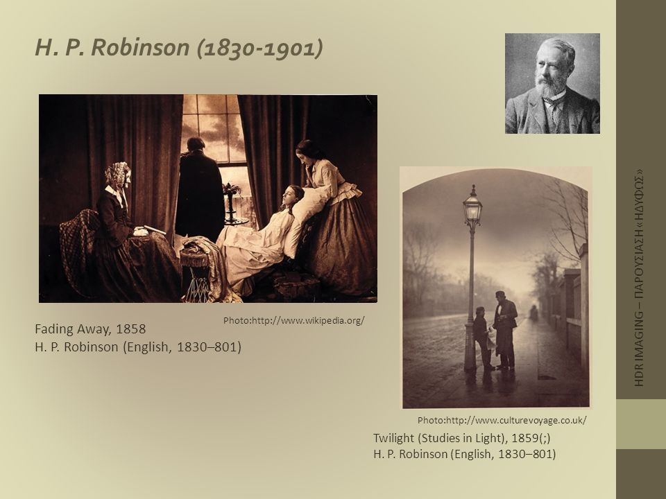 HDR IMAGING – ΠΑΡΟΥΣΙΑΣΗ «ΗΔΥΦΩΣ» Ansel Adams (1902-1984) The Τetons and the Snake River (1942) Ansel Adams (American, 1902–1984) Photo:http://www.wikipedia.org/ Ο Ansel Adams, έκανε θαύματα στο σκοτεινό θάλαμο, έχοντας ορίσει με σαφήνεια τον τρόπο λήψης, τον τρόπο εμφάνισης και εκτύπωσης χρησιμοποιώντας το ζωνικό σύστημα, το οποίο είχε ορίσει ο ίδιος.