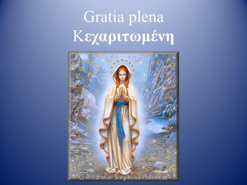 Gratia plena Κεχαριτωμένη