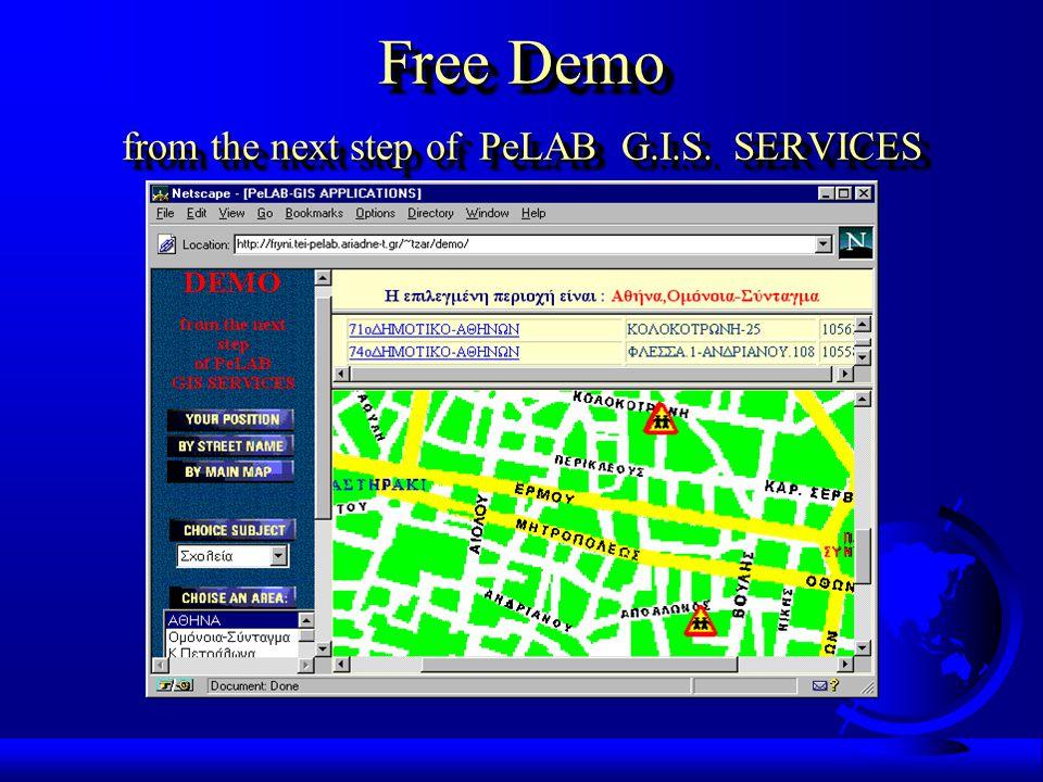 Free Demo from the next step of PeLAB G.I.S. SERVICES Ανάπτυξη χαρτών Ιδιοκτησίας PeLAB (Δείγμα) Χάρτης Bitmap από vector. Εφαρμογή της Main Applicati