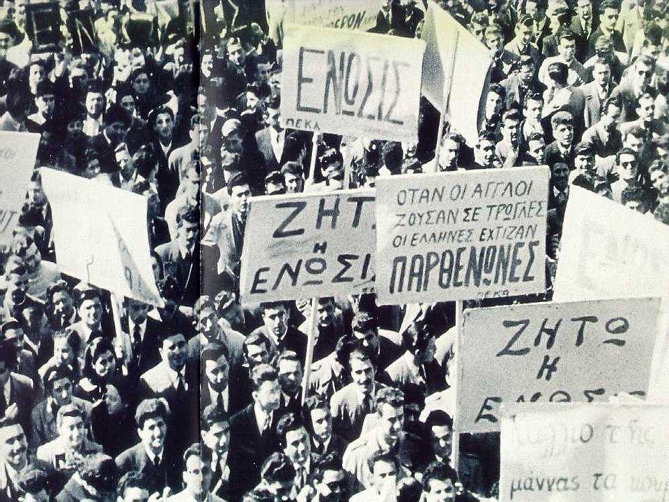 ΕΝΟΤΗΤΕΣ 1.Εισαγωγή 2.Περίοδος της Αγγλοκρατίας 3.Προετοιμασία του αγώνα 4.Οργάνωση του αγώνα 5.Γεγονότα 1955 – 1959 6.Ήρωες του απελευθερωτικού αγώνα 7.Τουρκοκυπριακή στάση 8.Προβολή ταινίας 9.Επίλογος