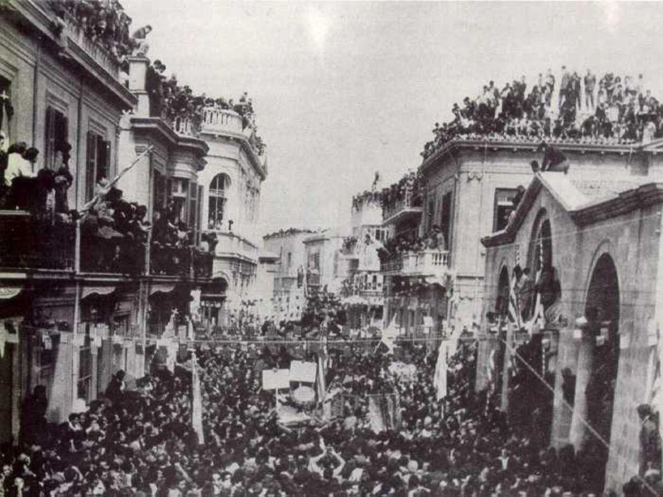 « Δια της υπογραφείσης εν Λονδίνο συμφωνίας ετέθησαν τα θεμέλια της Ελευθερίας και της ανεξαρτήτου Δημοκρατίας της Κύπρου και νέα περίοδος ευημερίας και προόδου διανοίγεται δια τον Κυπριακόν λαόν ».