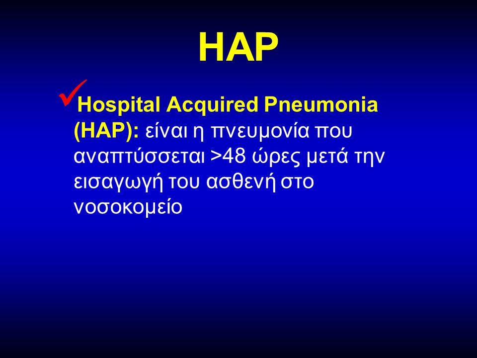 Πνευμονία των ασθενών που αερίζονται μηχανικά (Ventilator associated pneumonia-VAP) Είναι η πνευμονία που αναπτύσσεται σε ασθενείς που βρίσκονται σε μηχανικό αερισμό τουλάχιστον για 48 ώρες.