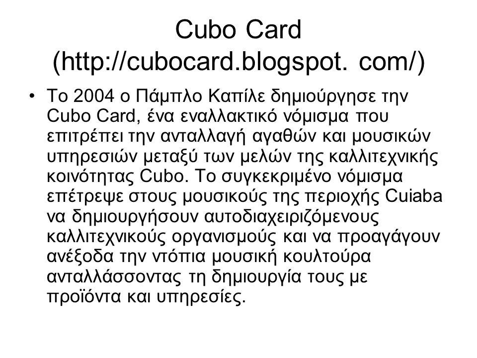 Cubo Card (http://cubocard.blogspot.