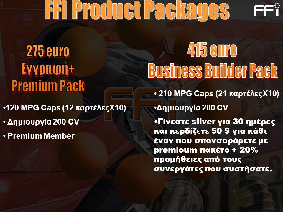 •120 MPG Caps (12 καρτέλεςΧ10) • Δημιουργία 200 CV • Premium Member • 210 MPG Caps (21 καρτέλεςΧ10) •Δημιουργία 200 CV •Γίνεστε silver για 30 ημέρες και κερδίζετε 50 $ για κάθε έναν που σπονσοράρετε με premioum πακέτο + 20% προμήθειες από τους συνεργάτες που συστήσατε.