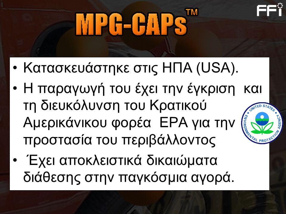 •Η τεχνολογία MPG-GAPS ξεκίνησε πριν από 30 χρόνια με συνεχή οδική δοκιμή.