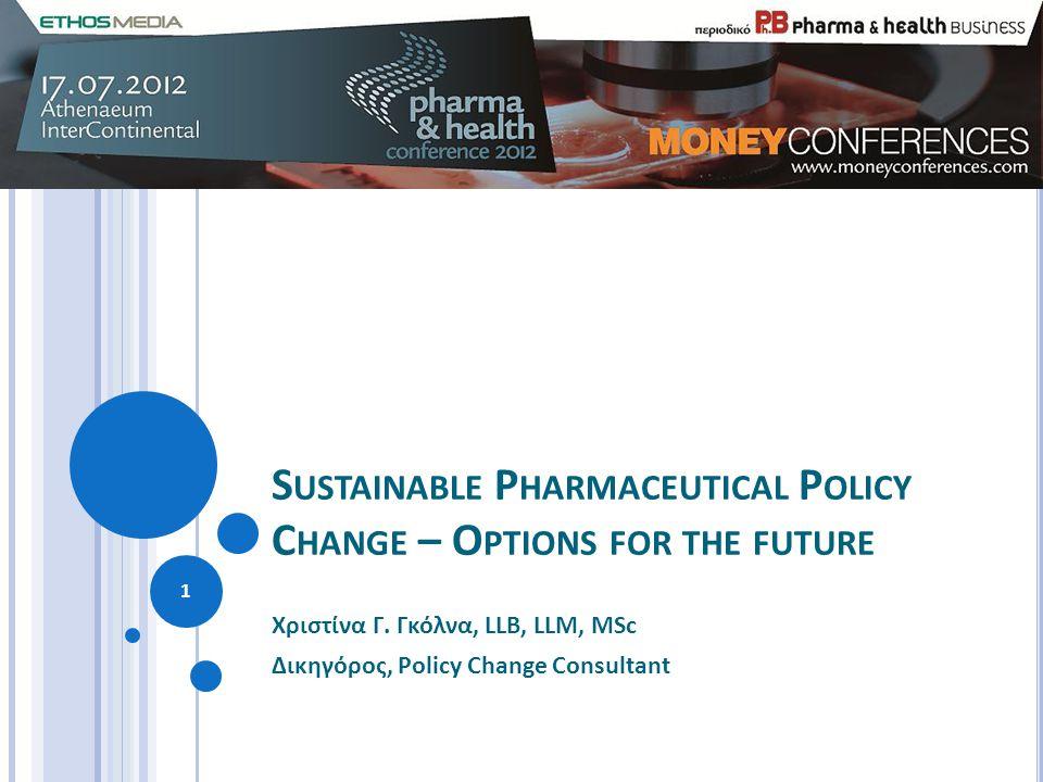 Β ΙΩΣΙΜΗ – Τ Ι ΓΙΝΕΤΑΙ ΑΛΛΟΥ ; 12 Ελεύθερα οριζόμενη τιμή Αποζημίωση μετά από αξιολόγηση της καινοτομίας (φαρμακοοικονομικό όφελος) Αποζημίωση μόνο βάσει συνταγογραφικών οδηγιών Υποχρεωτική εφαρμογή θεραπευτικών πρωτοκόλλων Προϋπολογισμοί ιατρών – αμοιβή με επίτευξη στόχων Διαγωνισμοί προμήθειας (tenders) Εξωτερική αναφορά Αποζημίωση βάσει λίστας (Θετική ή Αρνητική, ΜηΣυΦα)