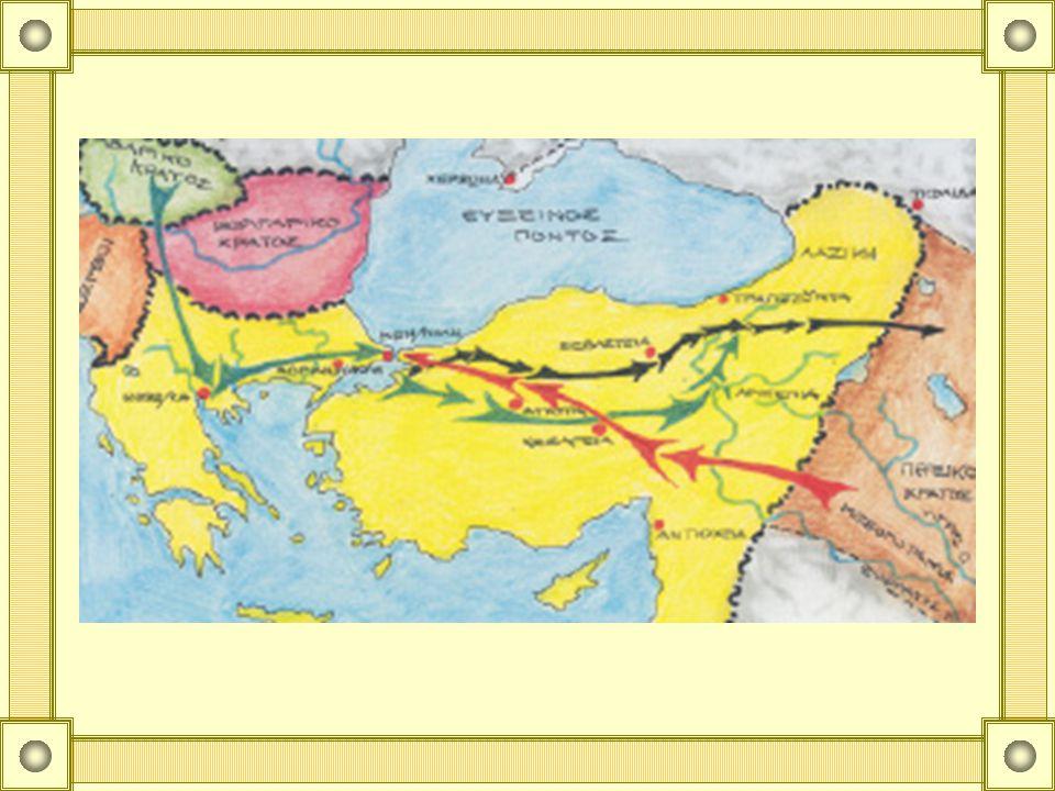 Κατά τη δεύτερη εκστρατεία (626 μ.Χ.) όμως, οι Πέρσες τον αιφνιδίασαν.