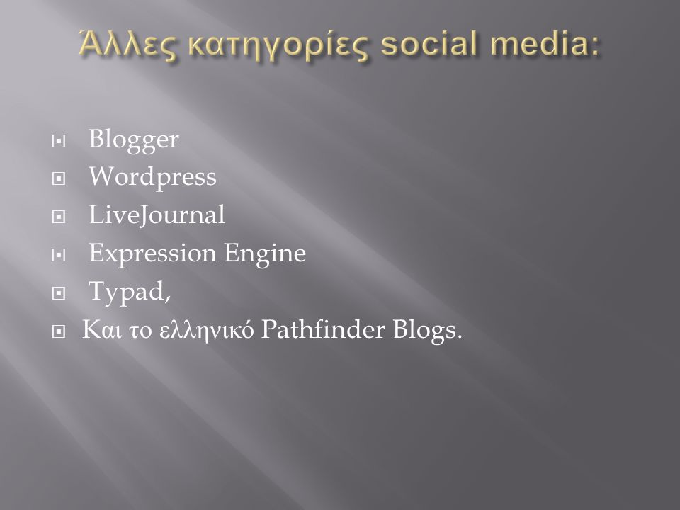  Blogger  Wordpress  LiveJournal  Expression Engine  Typad,  K αι το ελληνικό Pathfinder Blogs.