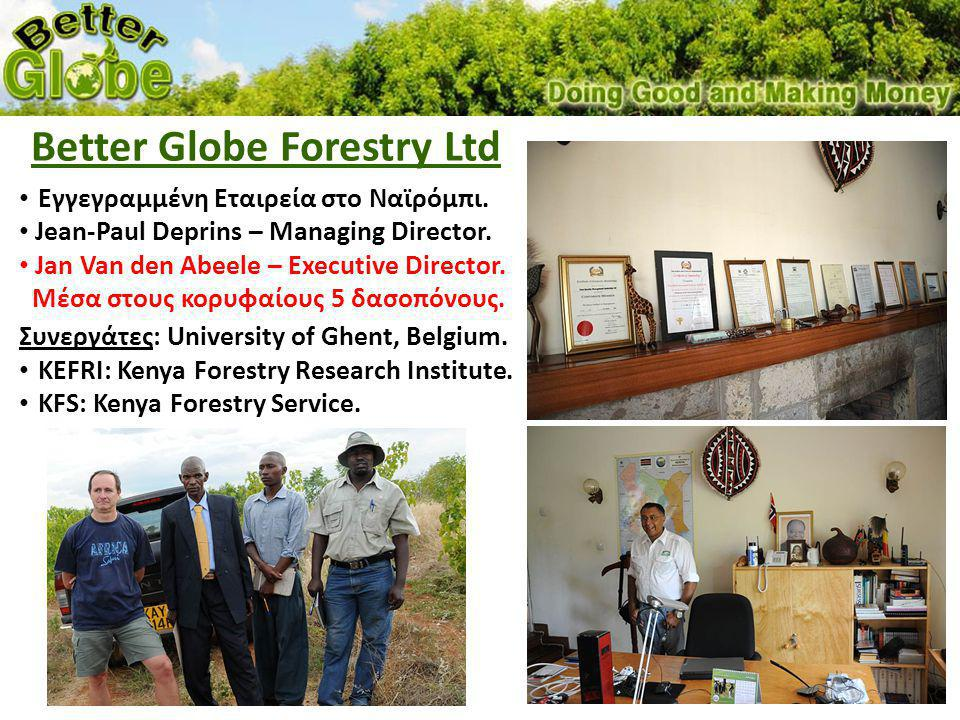 Better Globe Forestry Ltd • Εγγεγραμμένη Εταιρεία στο Ναϊρόμπι. • Jean-Paul Deprins – Managing Director. • Jan Van den Αbeele – Executive Director. Μέ